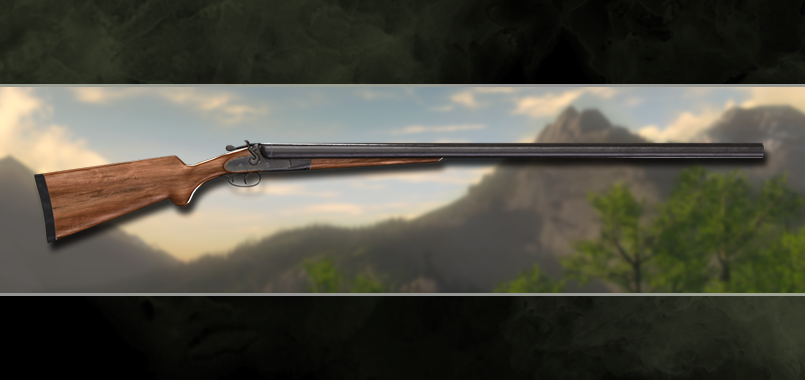 SplashScreen_weapon_16gashotgun